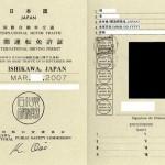 国際運転免許証は海外赴任前に取得しないとヤバい理由
