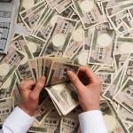 海外赴任すると所得税が免除になって実収入が大分上がる!