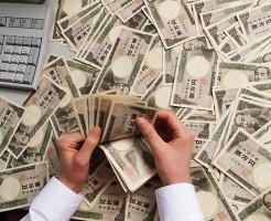 海外赴任と所得税