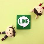 機種変更でLINEのアカウントを引き継いだときの悲劇。思い出を守りましょう