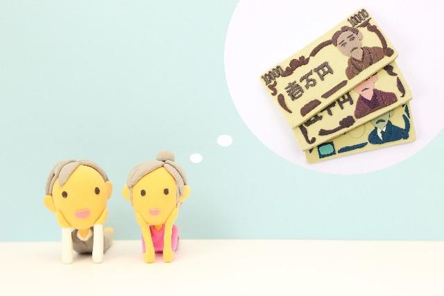 共働き夫婦の貯蓄術
