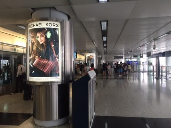 香港の空港テロの可能性