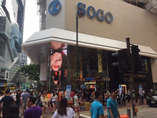 香港のテロ可能性