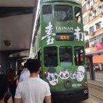 香港でテロの可能性は?街歩きは危険?-16年7月の実情