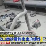 台湾でテロの可能性は?危険性はない?台北繁華街の様子